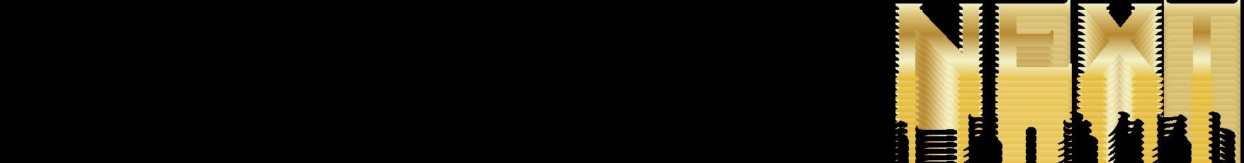 コアホース